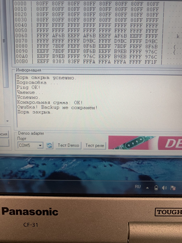 CC6BAA7F-DA8A-44CC-B6CC-4E05AA4DE956.jpeg